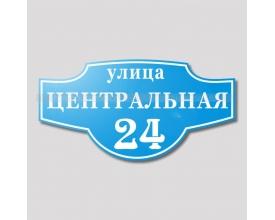 вариант 17