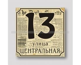 вариант 24